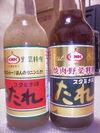 090524_yakiniku